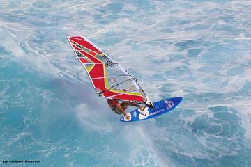 Rüzgar Sörfü Yelkeni